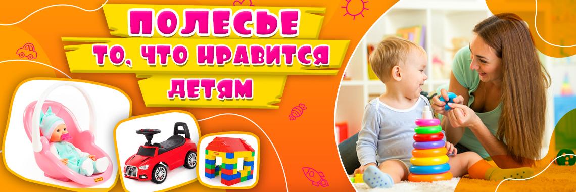 Интернет-магазин детских игрушек Towntoys.by