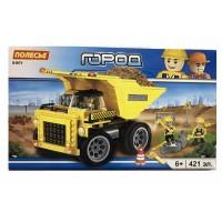 """Конструктор для мальчиков """"Классик"""" """"Город. Строительная бригада-3"""" (421 элемент)  арт. 81971 аналог LEGO (ЛЕГО)."""